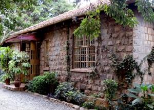 amani garden